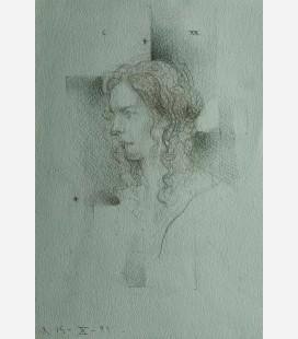 Retrato de desconocida
